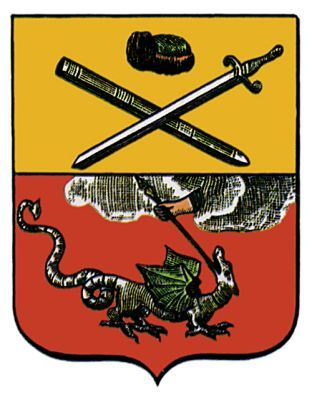 фото егорьевска герб