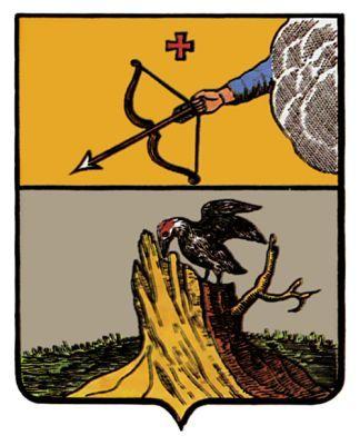 герб елабуги
