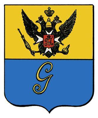герб тосно