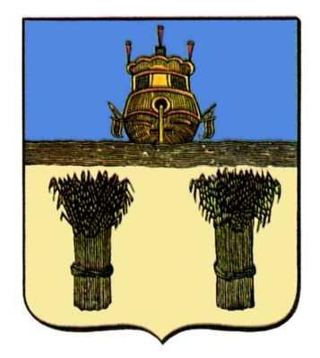 герб галича