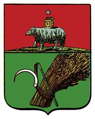 герб камышлова картинки каменистого типа