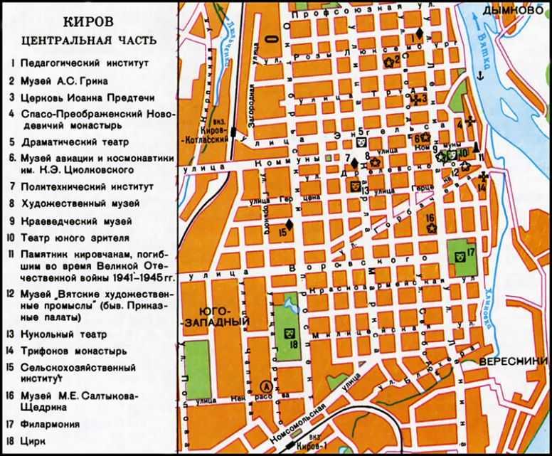 Карту Города Кирова - perksregulations: http://perksregulations.weebly.com/blog/kartu-goroda-kirova