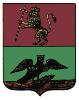 герб александрова