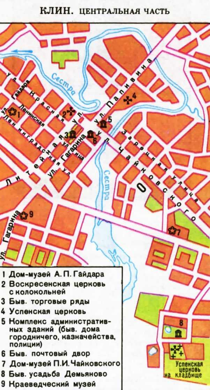 Карта Г Клин