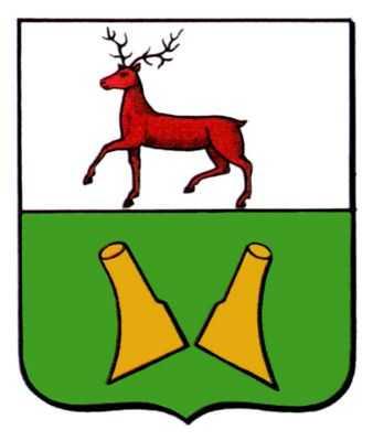 Герб города Княгинино