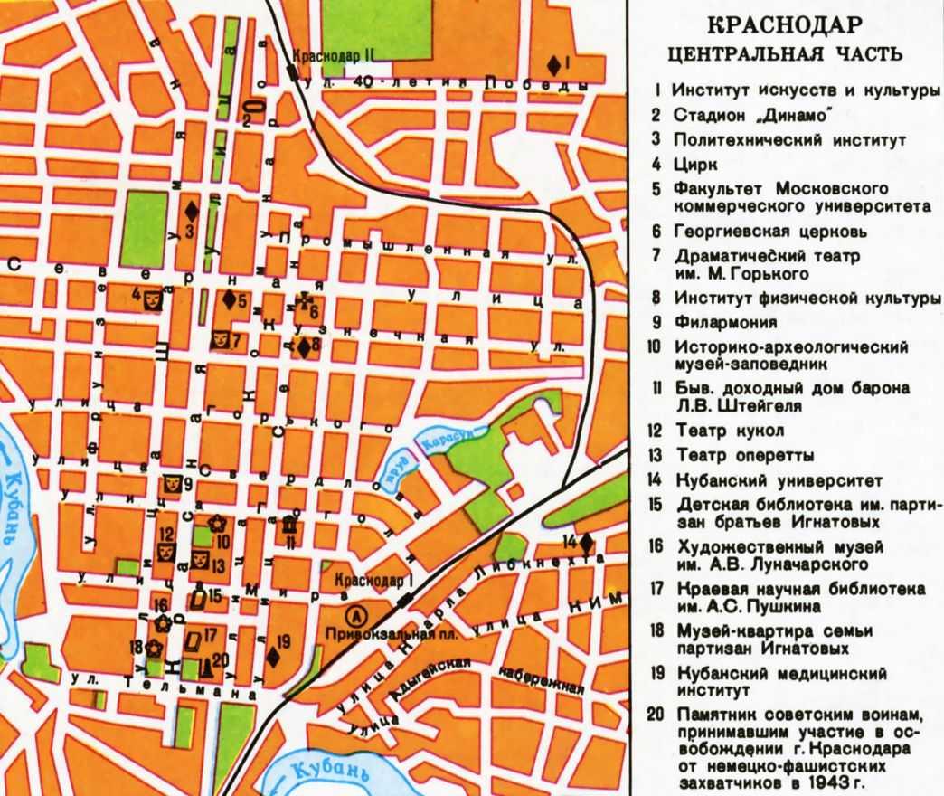 Карты Г Рыбинск