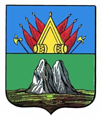 герб имени