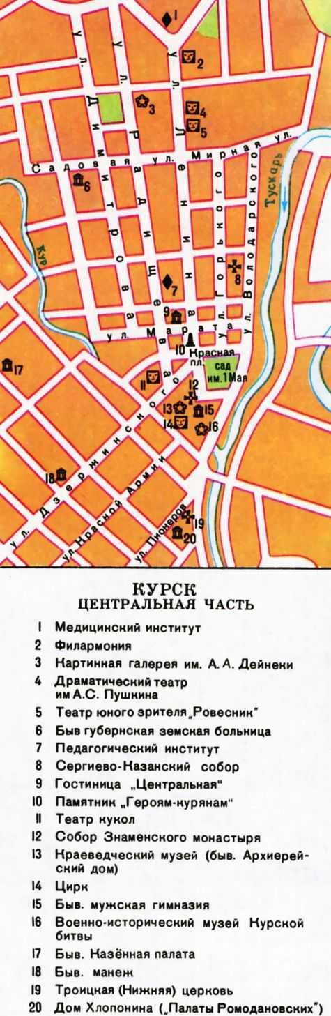 схема карта курск