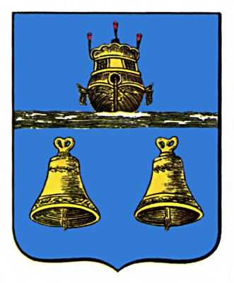 герб синоним
