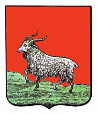 герб мичуринска