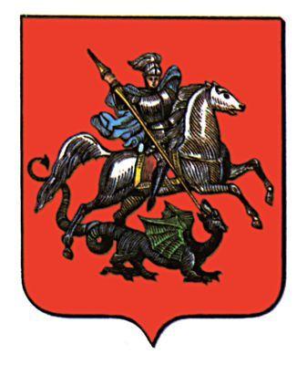 герб москвы википедия