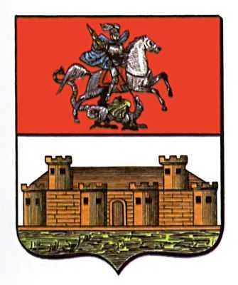 герб можги