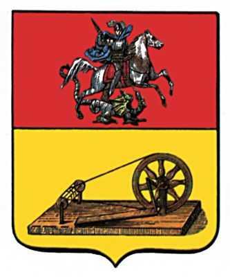 герб ногинска