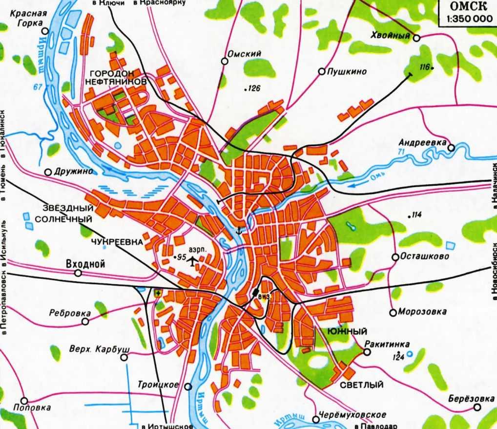 Карта Омска Скачать - фото 4