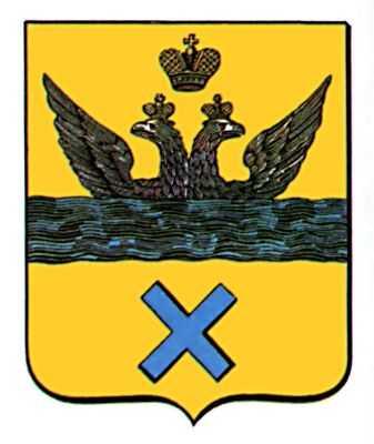 герб орска