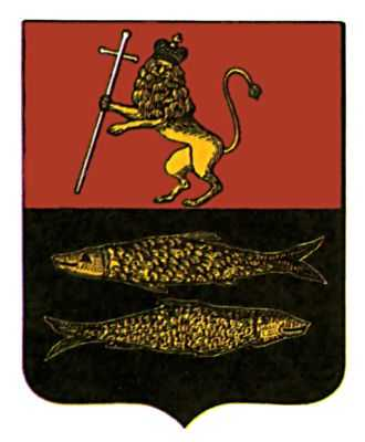 герб переславля