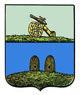 герб рославля