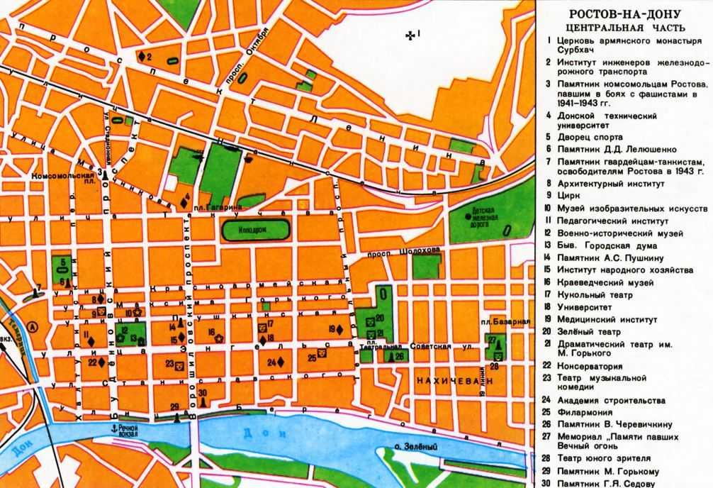 Ростов-на-Дону - это... Что такое Ростов-на-Дону?: http://dic.academic.ru/dic.nsf/city_of_russia/922/%D0%A0%D0%BE%D1%81%D1%82%D0%BE%D0%B2