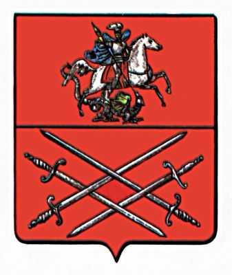 герб с мечами