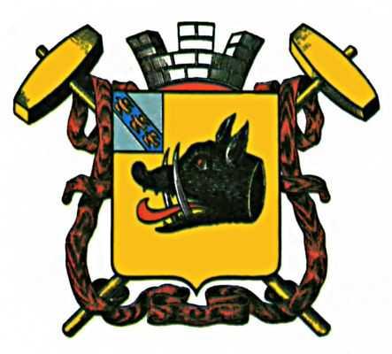 интересные гербы