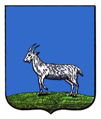герб самары фото