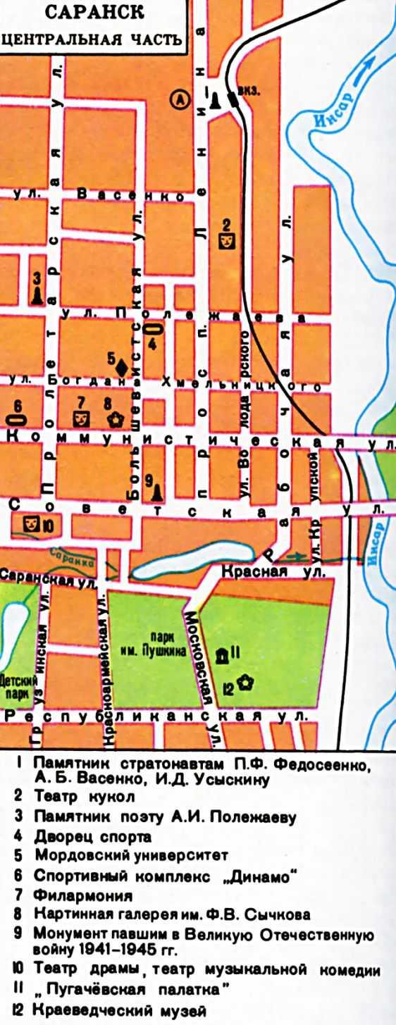 схема города саранска