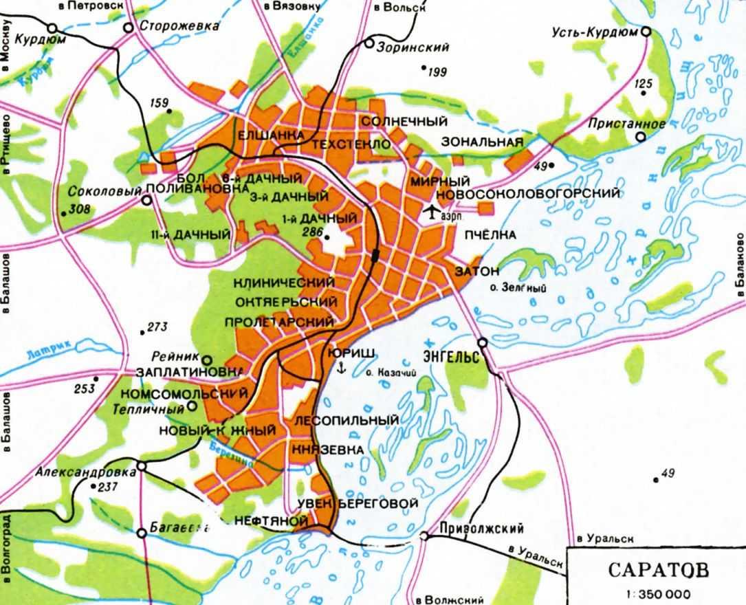 Поселок Солнечный города Саратова Ленинский район.