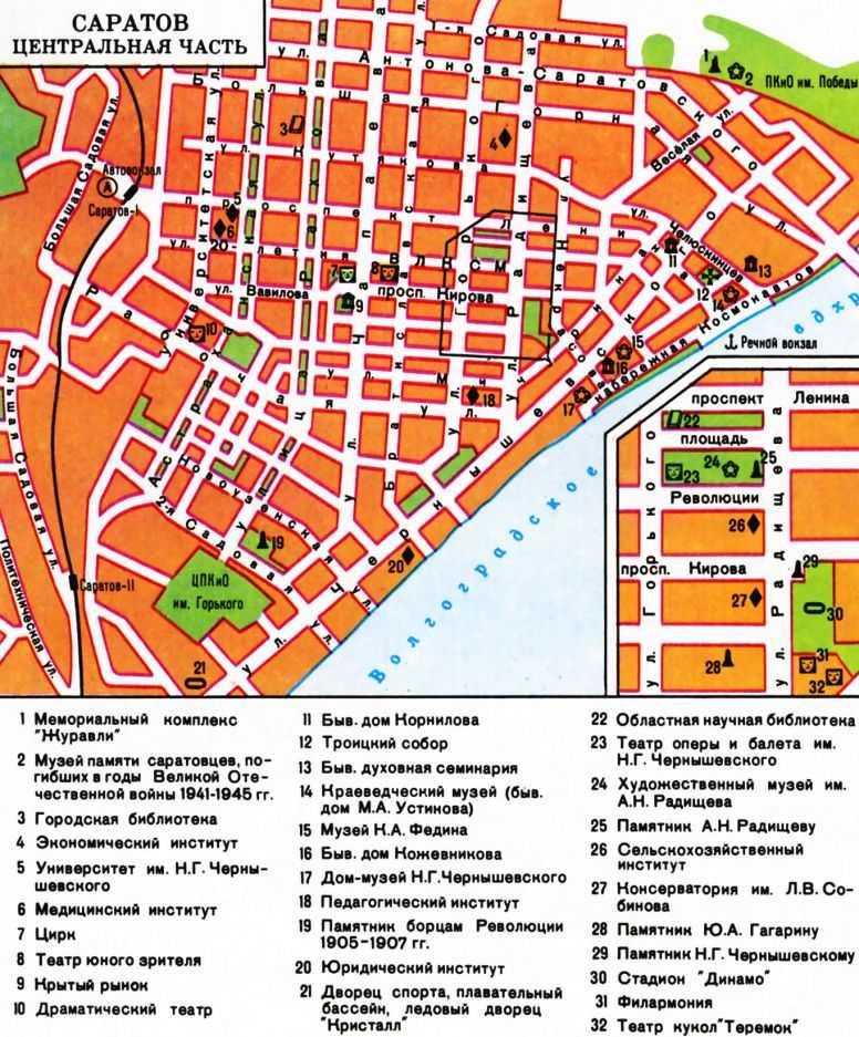 Интерактивная карта Саратова