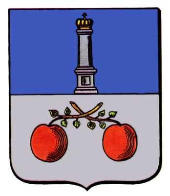 герб куйбышева