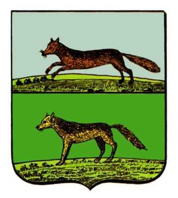 герб бугуруслана