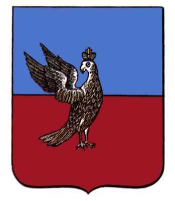 город с птицей на гербе