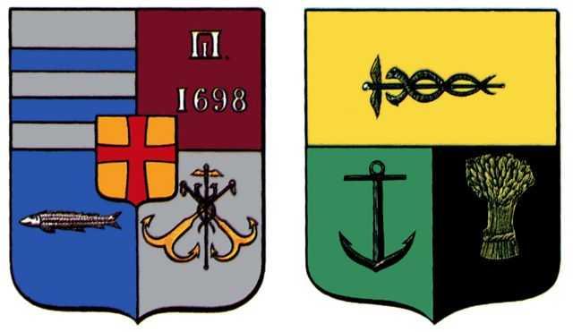 герб таганрога