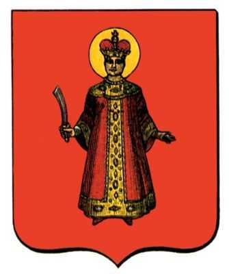 герб углича