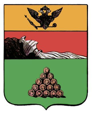 герб валуек