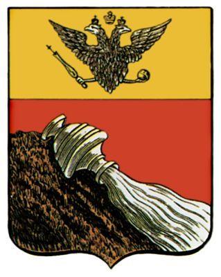 герб воронежской области