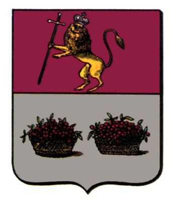 герб переславля залесского