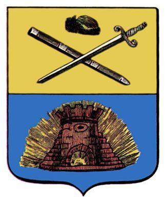 герб луховицы