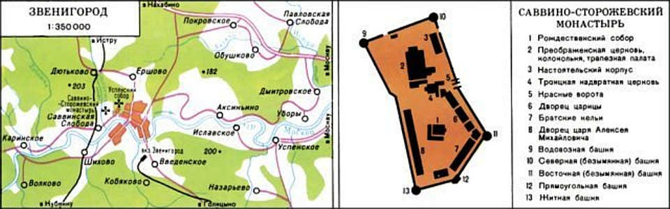 Карта звенигорода с улицами и номерами домов
