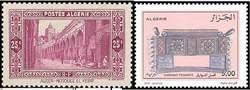 Почтовые марки Алжира