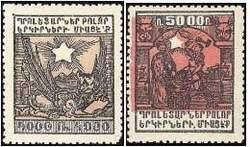 Почтовые марки Армянской ССР