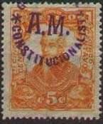 Почтовая марка Агуаскальентеса