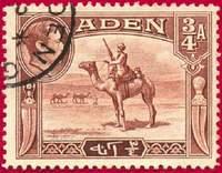 Почтовая марка Аден