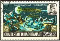 Почтовая марка Аден-Хадрамаут
