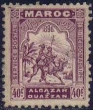 Почтовая марка Алькасара (Alcazar - Quazzan)