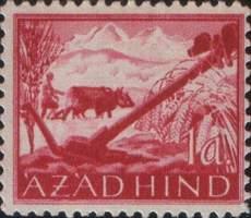 Почтовая марка Андаманских и Никобарских о-вов