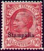 Почтовая марка Стампалии