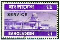 Почтовая марка Бангладеш