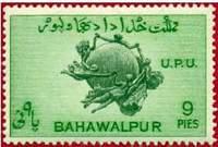 Почтовая марка Бахавалпура