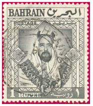 Почтовая марка Бахрейна