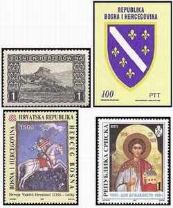Почтовые марки Боснии и Герцеговины